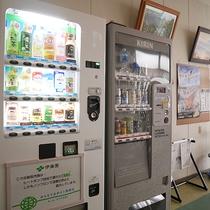 *館内一例/館内にソフトドリンク。酒類の自販機がございます。