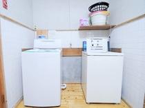【洗濯機】有料でご用意しております。(左)7kg300円、(右)4.5kg200円