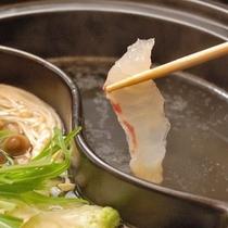 2色鍋 魚のしゃぶしゃぶ