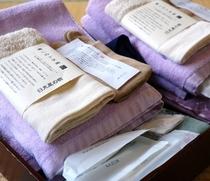 お部屋のバスタオル&浴衣