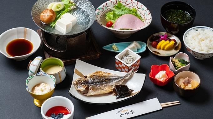 【朝食付きプラン】リゾートでゆったりと朝食を(ご夕食なし)/◆離れの貸切個室露天風呂