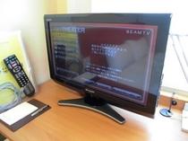 スーペリアダブルベットでのTVです。①