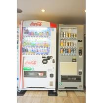 ソフトドリンク・お酒 自動販売機