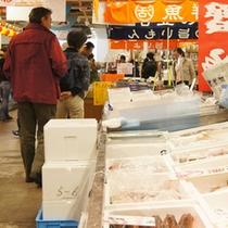 *【市場】新鮮な海の幸が盛りだくさん!