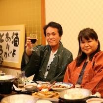 笑顔あふれるお食事風景(^^)笑い途切れないかけがえのない時間。