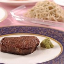 蕎麦と黒毛和牛ステーキ