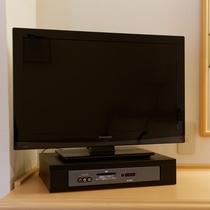 【客室】テレビ