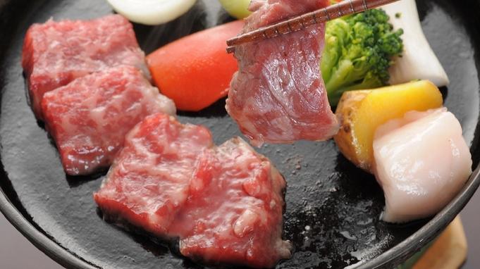 【楽天トラベルセール】黒毛和牛の鉄板焼き&新鮮な伊勢海老のお造り♪愉楽コース♪
