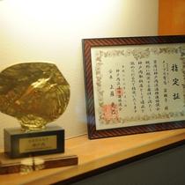 神戸肉流通推進協議会認定証