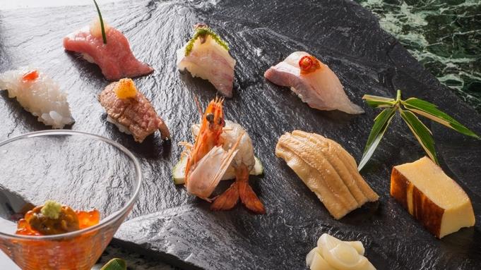 【1日1組様限定】お客様のお席で「寿司」を握るプラン