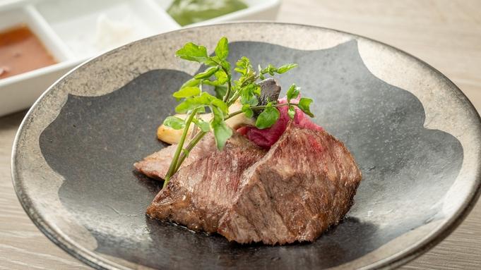 ブランド和牛!■長崎和牛ロース焼付■プラン