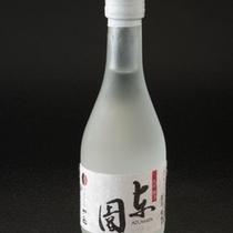 東園オリジナル大吟醸