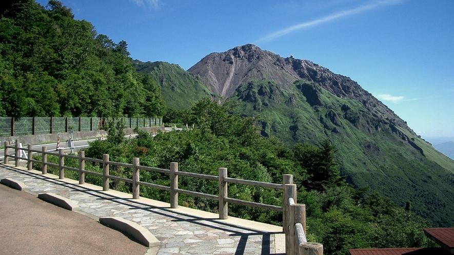 平成新山(第二展望所)