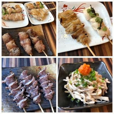 【盛岡へ旅行しよう】¥5000お食事券セット国内旅行を楽しもう!