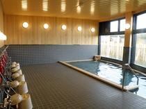 アオーネの湯(浴室)