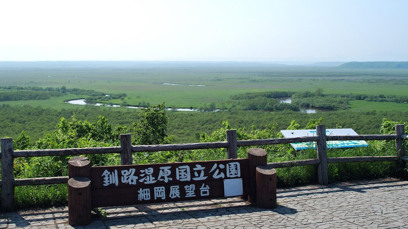 ■釧路湿原細岡展望台/少し足を延ばせば、雄大な釧路湿原をご覧いただけます。
