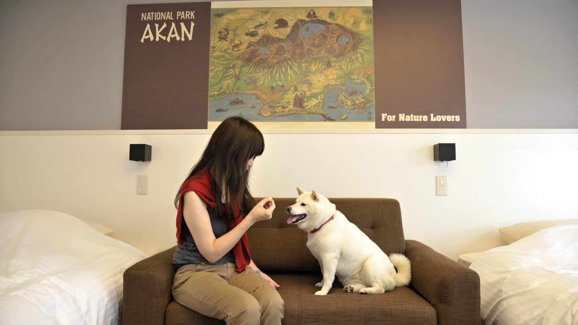 ◆トゥラノ館/ワンちゃん同伴OK!愛犬と一緒にゆったりお寛ぎください。