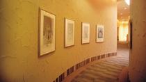 美術回廊「恋の散歩道」/フランス画家レイモン・ペイネの作品を展示しています。