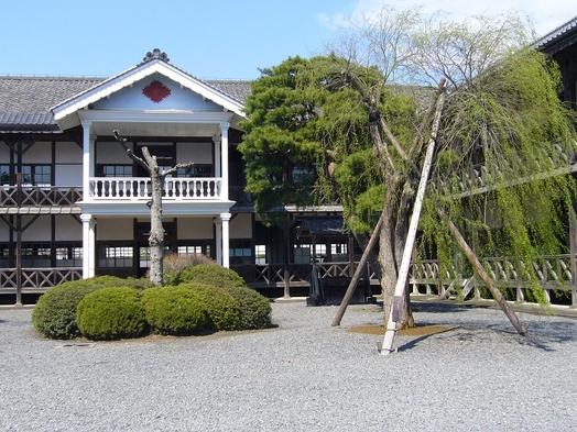 ◆1泊2食付6500円◆ ☆宮城の旅籠・えびたけプラン 【現金特価】