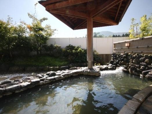 おかげさまで50年!リーズナブルに温泉と大自然を楽しむ 開設50年記念プラン