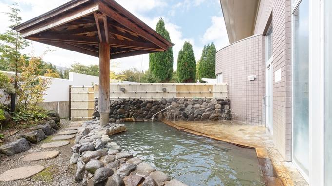 【当日限定!素泊まりプラン】リーズナブルに温泉を満喫♪阿蘇観光の拠点や一人旅にもおすすめ!