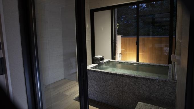 温泉半露天風呂付き客室 デラックスツインタイププラン