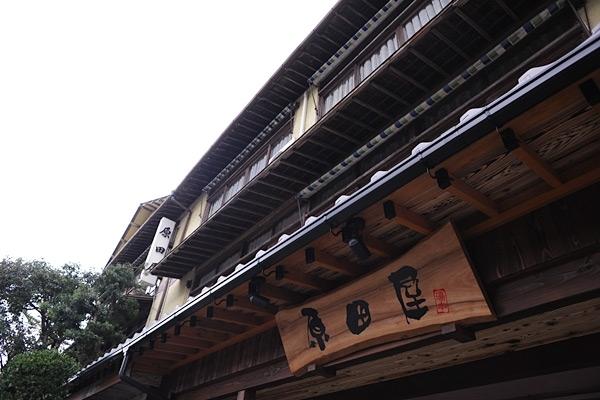 原田屋旅館 外観