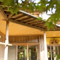 木造伝統工法で材質にもこだわったモダンな空間。