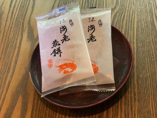 海老煎餅は懐かしい味
