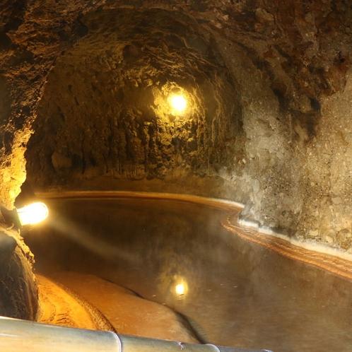 洞窟風呂 一例 ①