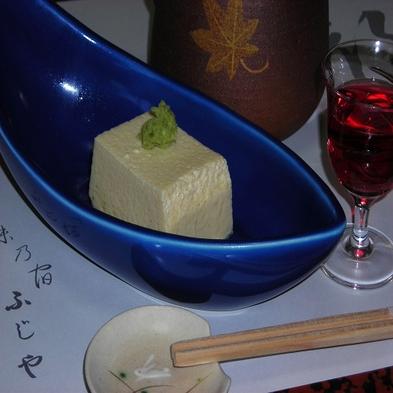 信州ワイン&お料理を爽やかに楽しむおしゃれプラン