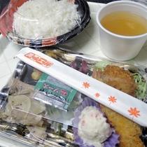 *夕食弁当一例/お部屋で気軽に食べられるお弁当をご用意します。夜はお味噌汁付き。
