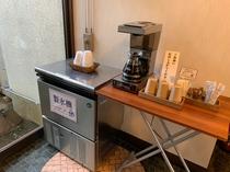 製氷機・モーニングコーヒーのコーナー