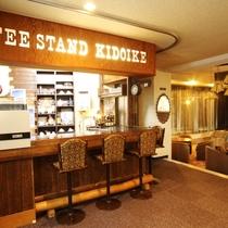 バーのような、でもカジュアルさもあるコーヒーコーナー