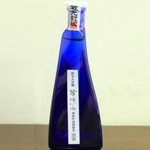 津南町・旅館組合×地元の老舗酒造『苗場山』が初めて造ったお酒です