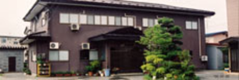 末広荘<秋田県>