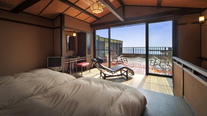【一人旅プラン】露天風呂付き離れの宿で大空を独り占めしながら湯浴みをする贅沢。伊豆の味覚をお部屋食で