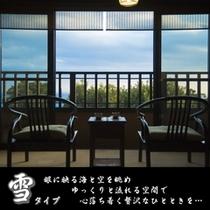 【雪タイプ】お部屋からの景色。何もしない贅沢なひとときをお過ごし頂けます。