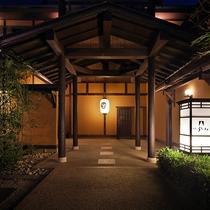静寂に包まれた伊豆高原大室山の麓二階家離れ 大人のプライベート空間へようこそ