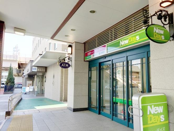 コンビニ・ATM