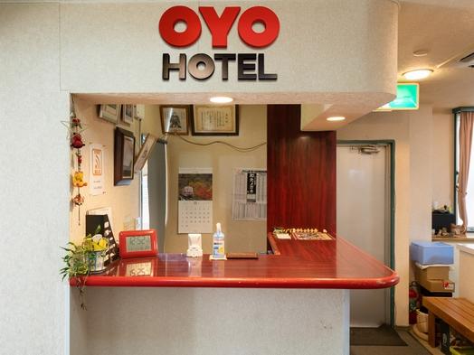【土・日・祝日のご宿泊限定】駅チカホテルでお得に素泊まりプラン♪