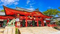 【生田神社】阪急電車「新開地駅」より「三宮駅」下車徒歩約5分