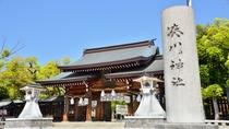 【湊川神社(楠公さん)】当館より徒歩約10分