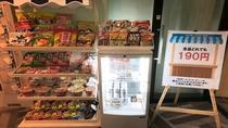 【わが家のワゴン販売】お菓子・カップ麺190円 缶ビール350円 ※電子レンジ・ポットもございます。