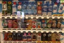 【自動販売機】アサヒ飲料 130円より