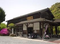 当館近くの嘉例川駅舎