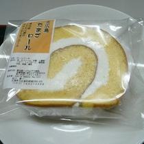 売店の人気商品!ふわふわのロールケーキ(たまごロール)