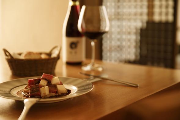 【楽天スーパーSALE】5%OFF 里山のオーベルジュ 満喫プラン 自家菜園の野菜が美味しい