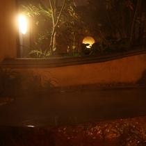 【お月さまの湯】「お月様」に見立てた仄かな間接照明が人気です
