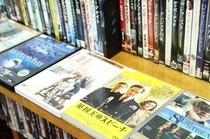 大量の映画DVDを無料レンタル!